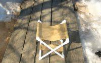 Самодельный стул